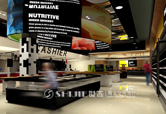 室内商业空间—超市区